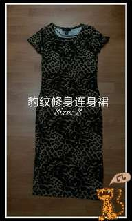 Dress with leopard patterns