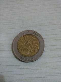 uang kuno 1000 kelapa sawit, tahun 1996