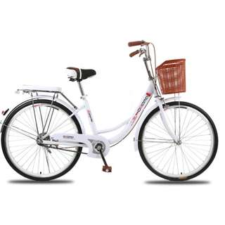 Ladies' Bicycle (White)