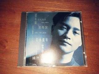 張國榮 SALUTE 舊版 銀圈CD