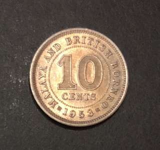 Coin - Malaya & British Borneo 1953 - Queen Elizabeth II 10 Cent