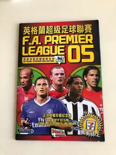 終極收藏 England premier league 05 -紀念「Arsenal Arsene Wenger 雲格」皇朝-英超05季度 7-11貼圖全収集