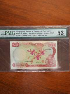 Sg Orchid $10 300000 Golden number PMG 53 Aunc