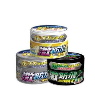 Botny Hydrophobic Waterproof Car Wax Stay on 45 Days