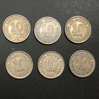 Coin - Malaya & British Borneo 1957 - Queen Elizabeth II 10 Cent ($3 each)