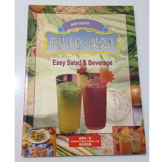Easy Salad & Beverage Book I Bilingual English & Chinese