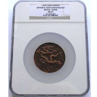 1999 China NGC MS67 50th Anniversary of the People's Republic of China Brass Medal with Box and COA