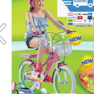 "Brand New 16"" Bike with Basket For Kids Shopkins Shoppies"