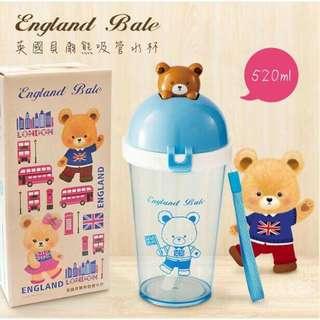 🚚 英國貝爾熊吸管水壺