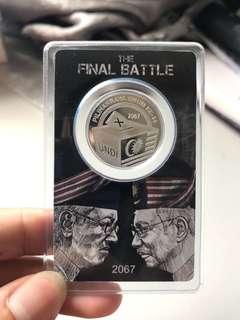 Syiling Silver 999 edisi PRU 14 !!!