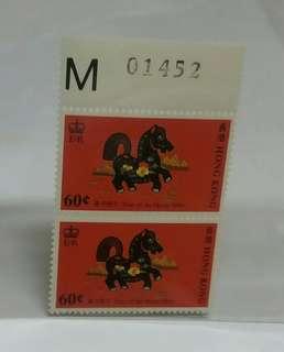 任何物品+$15(生肖馬年1990年新票1套)