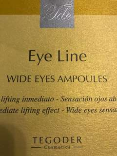 Tegoder wise eyes ampoules 西班牙大眼微循環緊致精華($60@1支4ml)