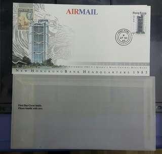 1989年匯豐银行纪念封