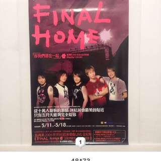 五月天-2005世界巡迴演唱會Live全紀錄FINAL HOME當我們混在一起