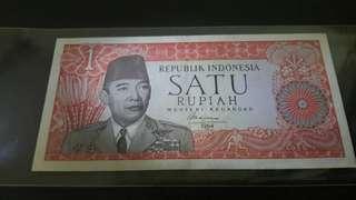 Republik Indonesia 1 Rupiah