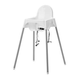 IKEA ANTILOP兒童 高腳 餐椅((附托盤&安全帶))白色9成新