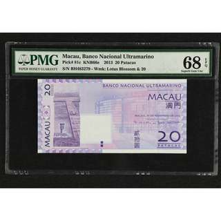 2013 Macau Banco Nacional Ultramrino 20 Patacas  PMG 68 EPQ SUPERB GEM UNC