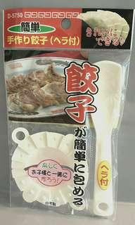 (日本購入) 日本製餃子模及餡料勺