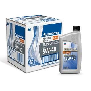 costco線上代購 #1034335 Chevron SN 5W-40 Euro 全合成機油 946ML X 6瓶