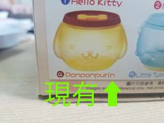 香港 7-11 2018 Sanrio Lock & Go 收納盒 #4布甸狗 (可以#9Hello Kitty交換)
