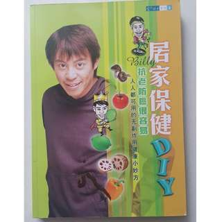 Billy DIY Anti Age & Cancer Natural Remedy Tips Book I Chinese