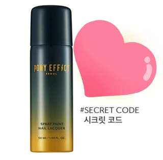 Pony effect 50ml Spray Paint Nail Lacquer secret code