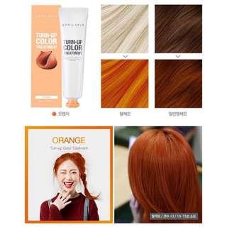 APRIL SKIN - Turn-up Color Treatment - GREENBLUE