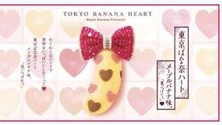 🚚 東京芭娜娜 楓糖香蕉蛋糕