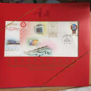 香港回歸集郵展紀念套摺