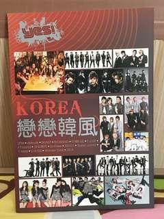 K-POP書
