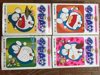 Doraemon Children Books
