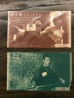 李小龍展票尾和李小龍照片