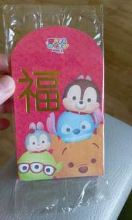 Tsum tsum small red packet