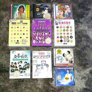 All dvd/vcd Chinese Karaoke