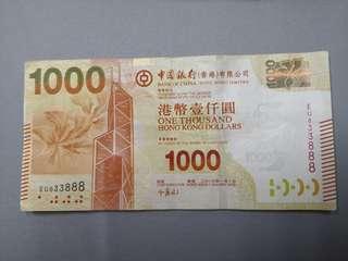 中國銀行 香港 港幣一千元 EU833888