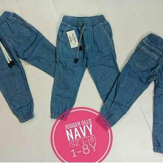Joger jeans anak