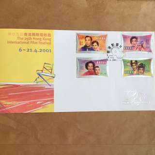 第廿五屆香港國際電影節首日封