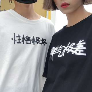 INSTOCKS black wording tee tshirt
