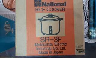 Vintage Brand new rice cooker for sale