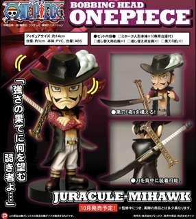 Bobbing Head One Piece Duracule Mihawk【日版金貼】海賊王 鷹眼   @KAZOEshop