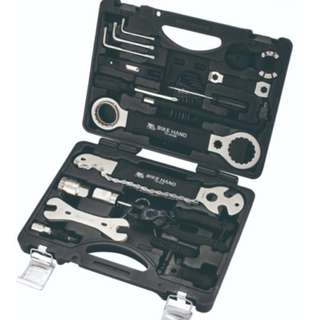 Bike Hand YC-721 Professional Bicycle Repair Tool Kits For Shimano Use