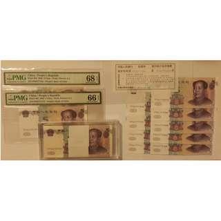 人民幣 2005 $5 (高分 雙冠PP 一刀連號 帶籤 + 8張雙豹子號)