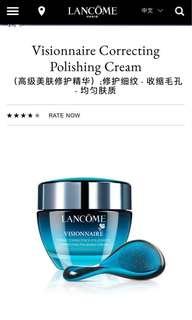 Lancôme Lancome Visionnaire Correcting Polishing Cream 专柜正品/兰蔻lancome多元分子美肌修护微整面霜50ml