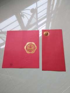Red Wedding Card