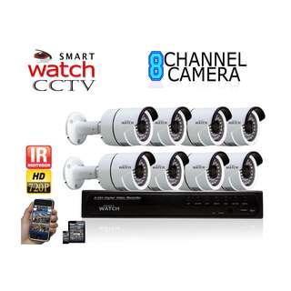 CCTV 720P HD Package (8channel with 8 B029W Bullet Camera)