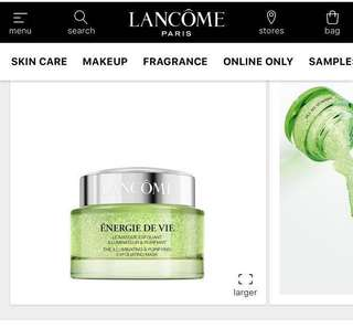 Lancôme Lancome energie de vie mask 专柜正品 兰蔻水光润面膜兰蔻多元修复面膜兰蔻草本去角质面膜
