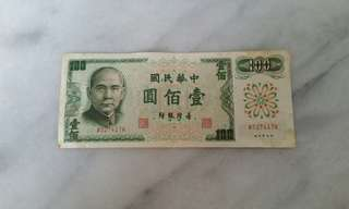 1974 Bank of Taiwan currency note 100 yuan