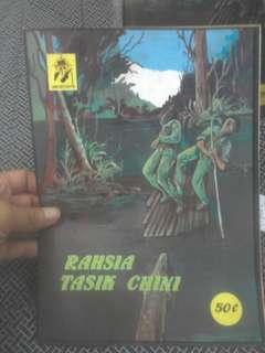 Vintage comic malay