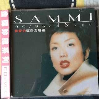 Sammi Cheng CD+VCD GOLD CD