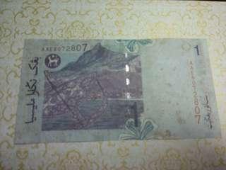 SYILING & KERTAS RM1 LAMA